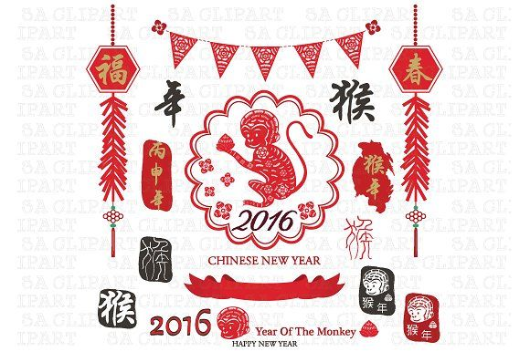 "2016 New Year Of The Monkey Graphics 2016 New Year Of The Monkey Cny007you will receive : - 61 New Year images - about 6"" wide at fu by SA ClipArt"