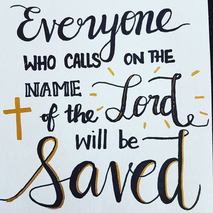Yes! It is that easy! Just declare Jesus Christ as your Lord and Savior and you will be saved! #letterthegospel #challenge day 15 #bible #scripture #jesuschrist