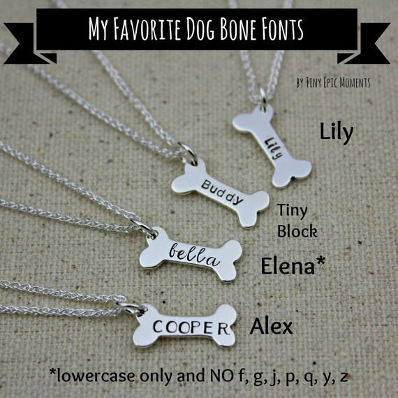 DOG BONE NAME Luxe Hand Stamped Sterling Silver by TinyEpicMoments