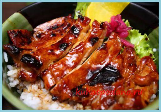 Курица терияки рецепт - советую приготовить курочку по такому рецепту тем, кто любит японскую кухню, выберите для себя понравившийся вариант курицы терияки.