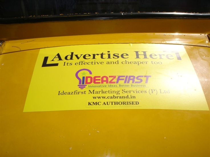 Cabrand Campaign for Ideazfirst