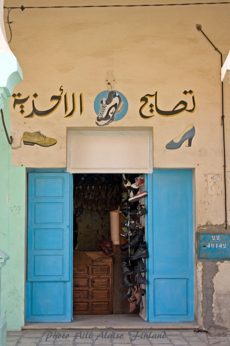 Shoe store somewhere in Tunisia by Aili Alaiso