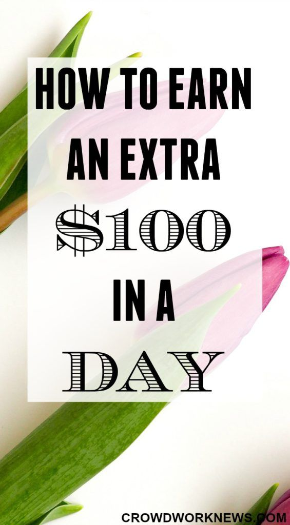 Earning an extra income is easy these days. If you are looking to earn $100 in day, check out this post to find out how you can quickly earn an extra cash.