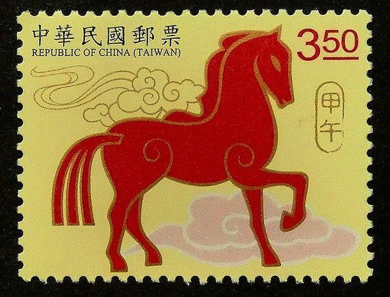 Año de los saludos de año nuevo chino de caballo 2014-estampilla enmarcado hecho a mano arte 14523