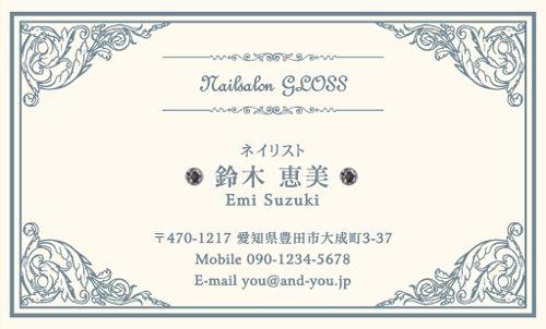 【新着デザイン ラインストーン名刺】エレガントな柄でレトロ感のあるカラーのおしゃれな名刺が登場♪|名刺作成・名刺印刷・名刺 デザイン 名刺ブログ
