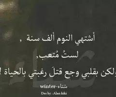DesertRose,;,أشتهي النوم ألف سنة,;, м͠..,;,