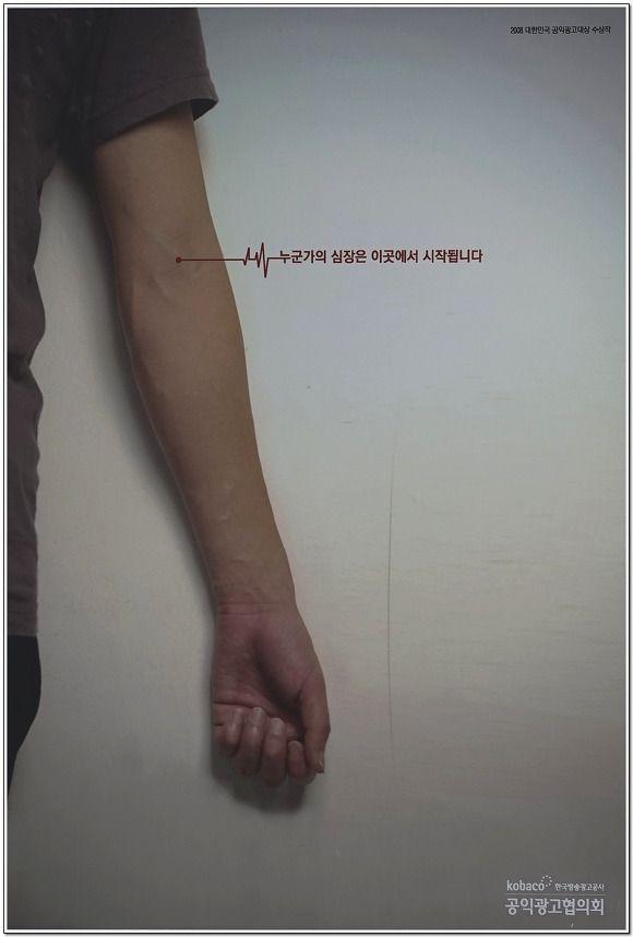 the APRO :: 공익광고 우수작 - 1