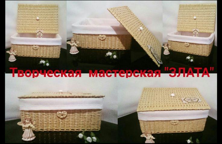 Плетеная хлебница с чехлом. Размер 30*20*15 см.  Принимаем заказы на изготовление плетенных изделий для дома и офиса, сувениры и подарки!