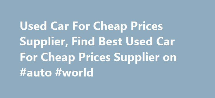 Used Car For Cheap Prices Supplier, Find Best Used Car For Cheap Prices Supplier on #auto #world http://cameroon.remmont.com/used-car-for-cheap-prices-supplier-find-best-used-car-for-cheap-prices-supplier-on-auto-world/  #used cars for cheap # Guangzhou Everbright Auto Accessories Co. Ltd. Hot sell COB 3W 36mm / 39mm Auto Car Festoon LED Aluminum Housing Festoon Dome Light Nonpolarity,t10 led interior lights High Power COB 3W 36mm / 39mm Auto Car Festoon LED Aluminum Housing Festoon Dome…