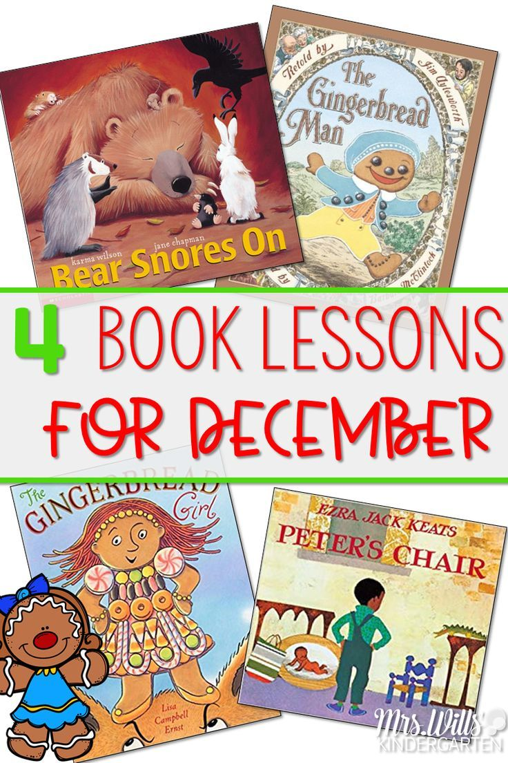 - Reading Comprehension: Engaging Readers: December (With Images