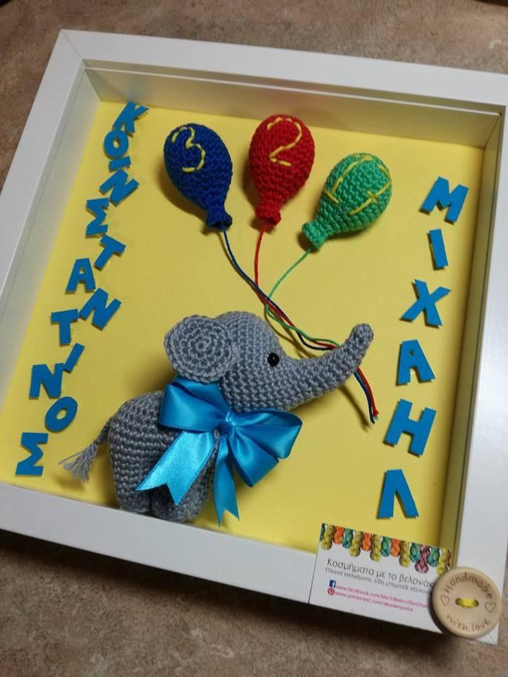 crochet elephant in frame