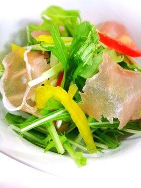 水菜とパプリカの生ハムのっけてサラダ by ツキちゃんママ ...