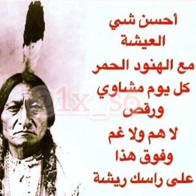 ضيفني اضيفك Ham1983 Ham 1983 Almoktalef88 Cristiano Leomessi Ira8 Fashion Facebo08 Falafel Iraqia Facebo0kcafe X Babylon Wallpaper Quotes Quotes Album