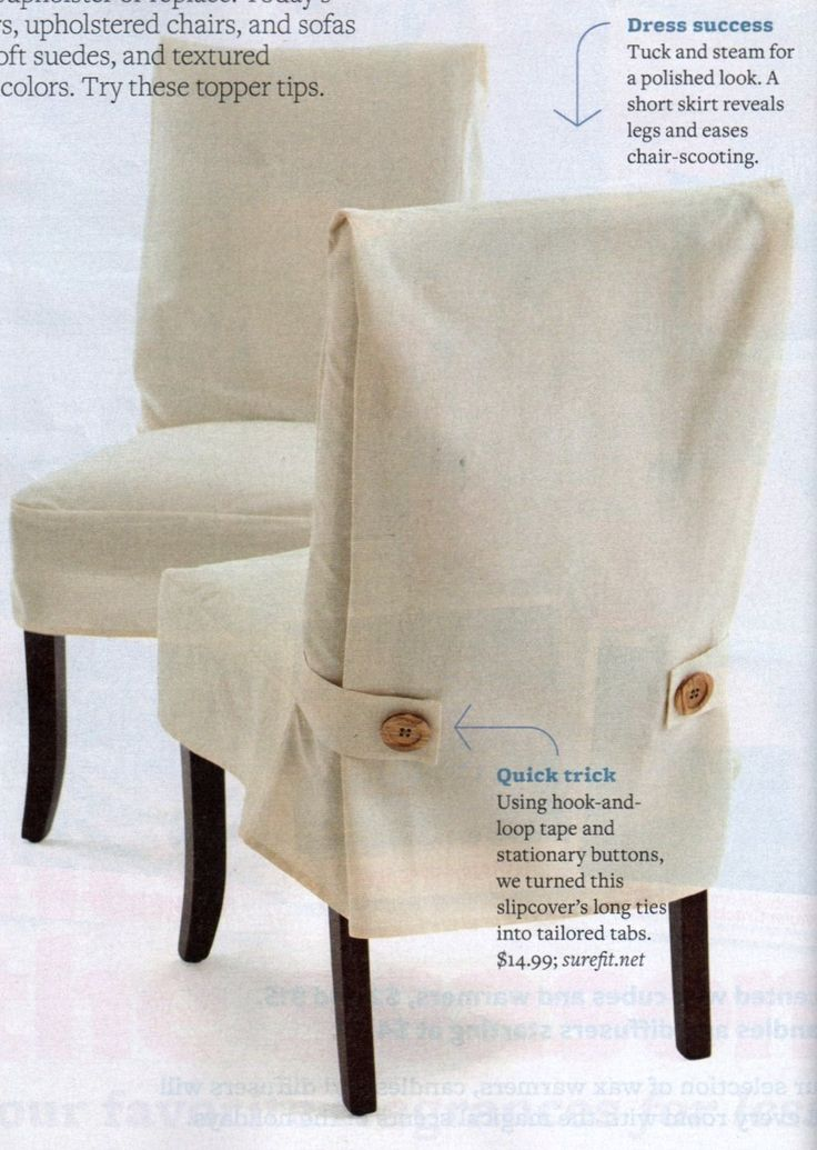 interesting chair cover.