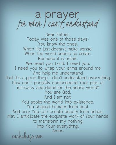 Well if i didnt need to read this right now! :) when I can't understand God's plan