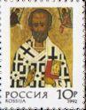 """Saint Nicholas"", the Stokgholm gallery"