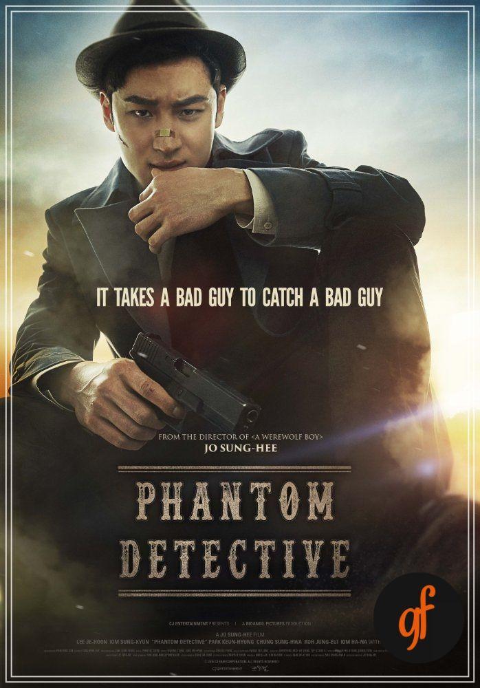 Güney Kore yapımı Özel Dedektif diğer adıyla Phantom Detective 2016 izle filmi…