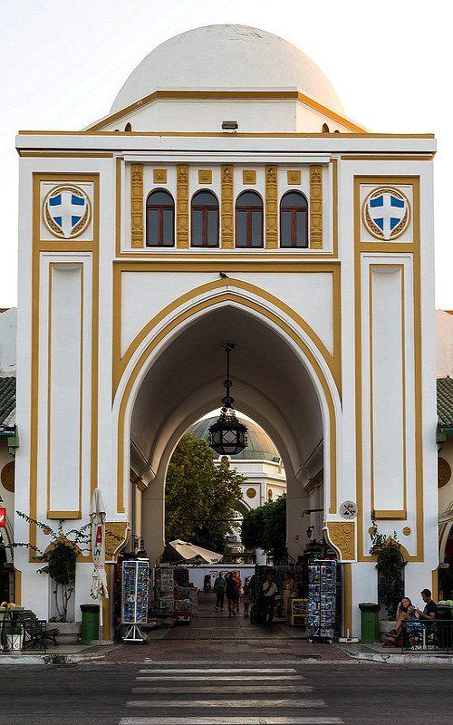 Market Portal of Rhodes Town, Rhodes Island, Greece