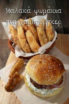 Μαλακά ψωμάκια για χάμπουργκερ