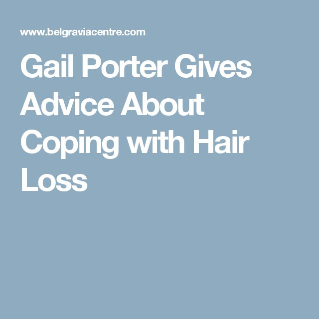 Gail Porter Gives Advice About Coping with Hair Loss