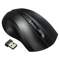 """MouseJack o cómo comprometer un ordenador """"secuestrando"""" un ratón inalámbrico #seguridad #noticias"""