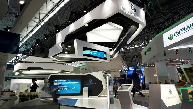 Expo Stands Economic : Best projection mapping moods images on pinterest