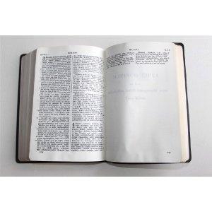 BAIBELE / Bemba Language Bible / Beautiful Vinyl Bound with Golden edges / The Bemba language, ChiBemba, also known as Cibemba, Ichibemba, Icibemba and Chiwemba, is a Bantu language that is spoken primarily in Zambia  $59.99