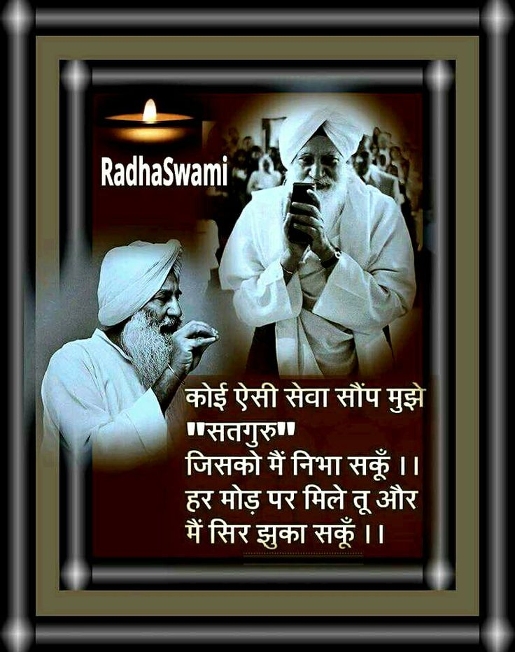 Kar Kirpa Meri Maa Lyrics: Gurdas Maan | Navratri Special ...