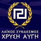 Ελληνικό Καλειδοσκόπιο