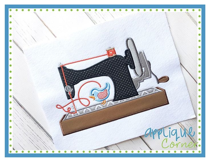 best sewing machine for applique