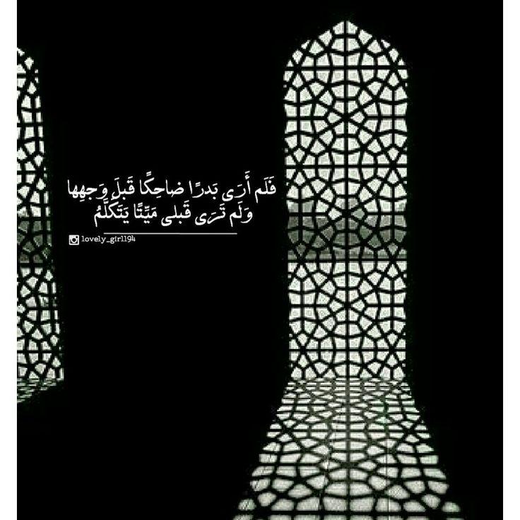 #arabic #عربي #شعر #المتنبي#