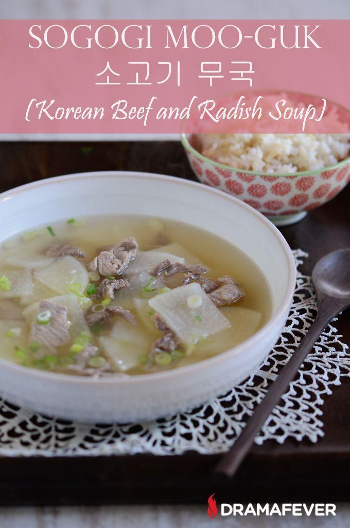 Authentic How to make Korean beef and radish soup, sogogi moo-guk (소고기 무국)