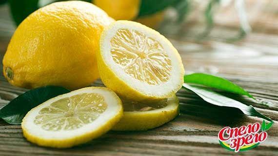 Полезные свойства лимона — это предмет научного интереса. Он занимает достойное место в медицине, косметологии и кулинарии. Нам этот фрукт интересен прежде всего именно с гастрономической точки зрения. Польза лимона для организма неоценима, и, кроме того, он вносит приятное вкусовое разнообразие в наши любимые блюда. http://www.spelo-zrelo.ru/poleznoe/svoistva/polza-i-vred-limona/