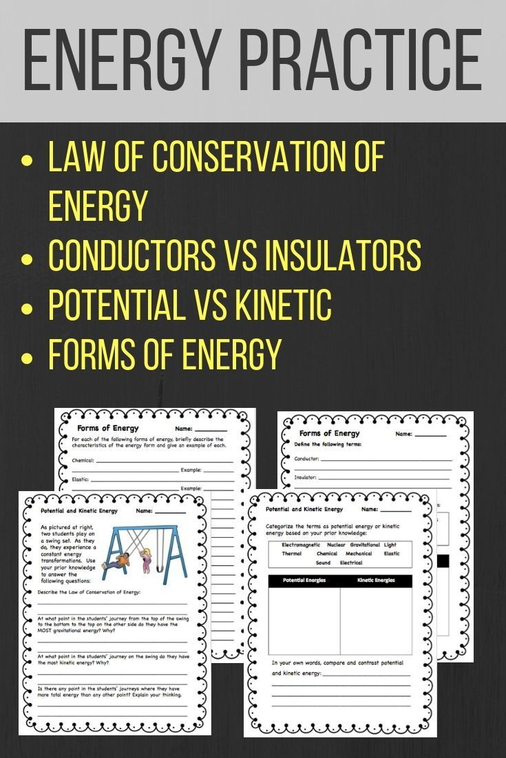 Energy Guided Practice Pdf Digital Versions 6th Grade Science Middle School Science Class Middle School Science Resources