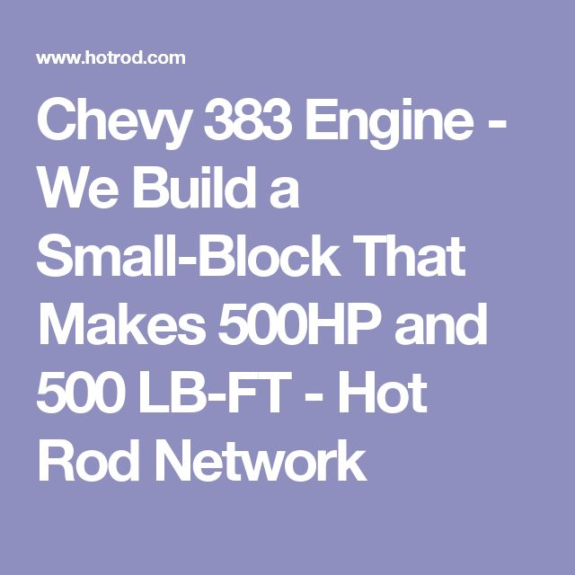 25 best 383 stroker images on pinterest engine chevy and motor engine chevy 383 engine we build a small block that makes 500hp and 500 lb malvernweather Gallery