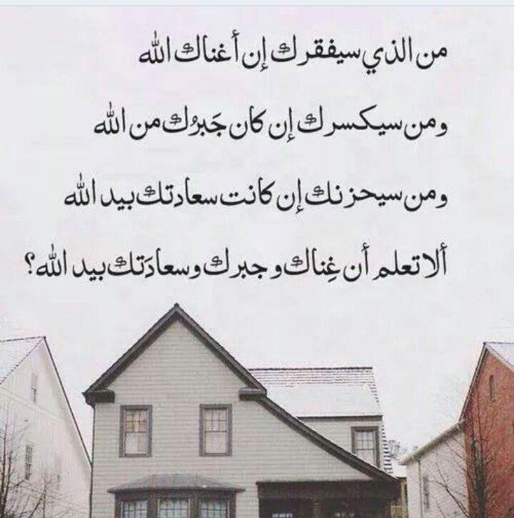 """عمر بن الخطاب """"رضي الله عنه وارضاه"""""""