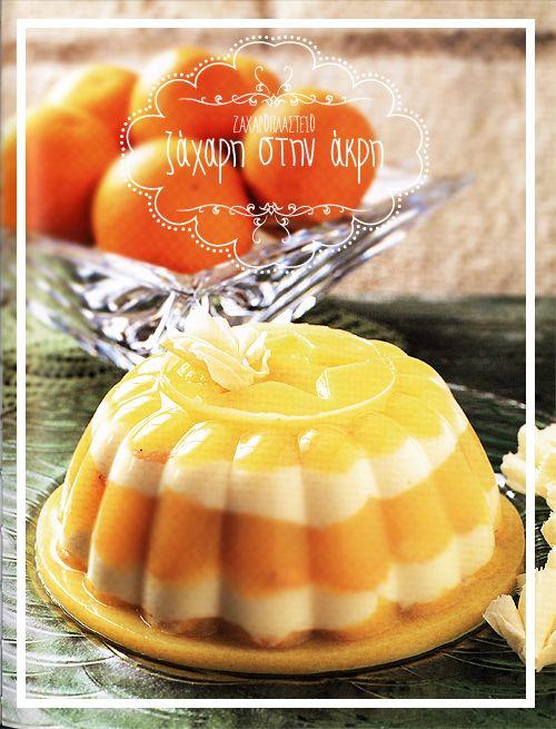 Δροσερό γλυκό πορτοκαλιού!