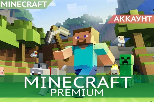 76k Minecraft Combo List Special [Email:Password] | COMBO