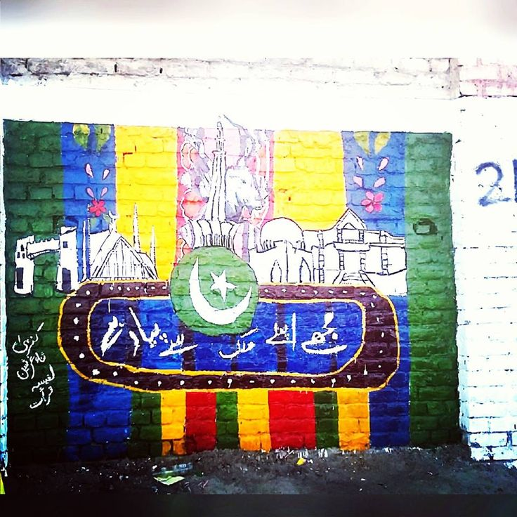 Designed a wall . My first ever mega project #streetartQuetta  #Quetta #Sannaart  6th Sep 2015  Defence day