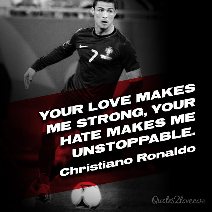 Best 25+ Famous Soccer Quotes Ideas On Pinterest