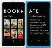 """Bookmate - клуб для """"однокнижников"""""""