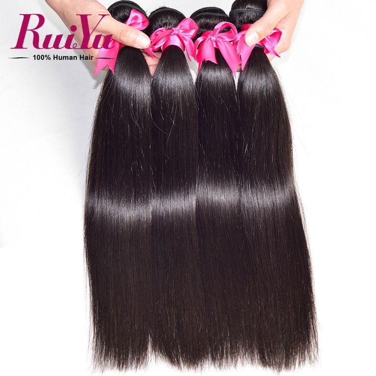 Mink Brazilian Virgin Hair Straight 4 Bundles Brazilian Straight Hair Weave Bundles Unprocessed Human Hair Extensions Ruiyu Hair