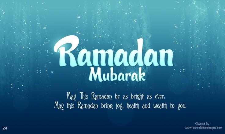 Hayırlı Ramazanlar / Ramadan Mubarak