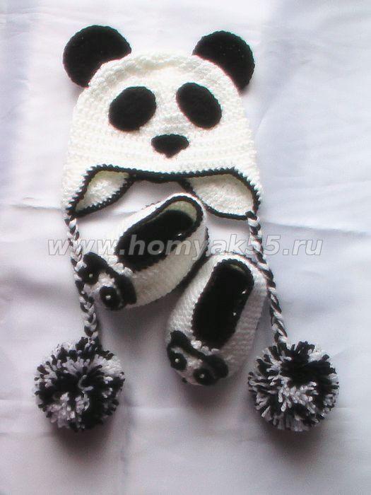 Комплект для малыша «Панда»