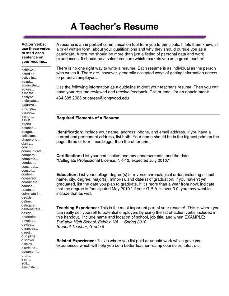 Best personal statement for resume. PSA! Has a TON of