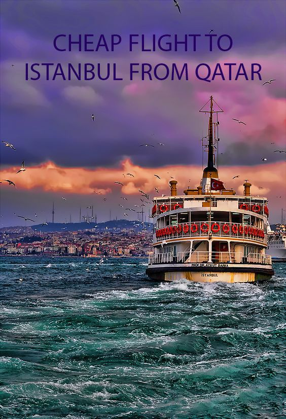 if you looking for visit Istanbul from Qatar and you want a cheap flights and hotels you can found it now