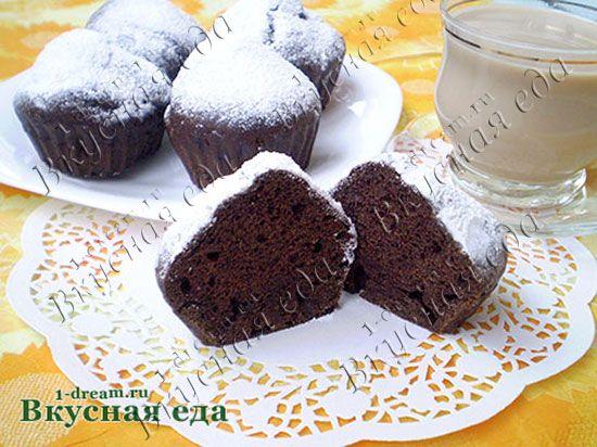Рецепт вкусного кекса - шоколадные маффины с бананами - Вкусная еда