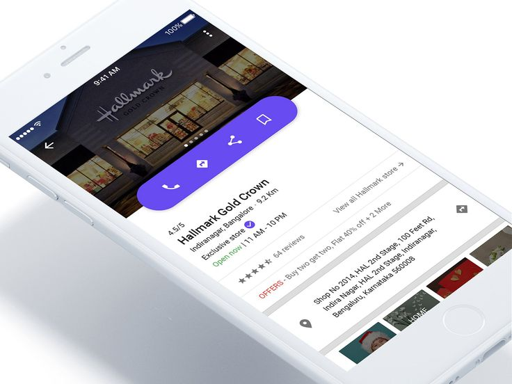 Store page concept