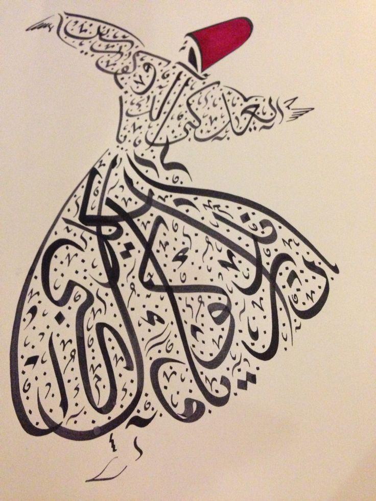 Dancing #darvish #mevlana #sufi Art from Istanbul