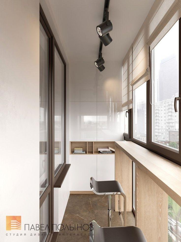 Фото: Дизайн лоджии - Интерьер квартиры в современном стиле, ЖК «Московский квартал», 130 кв.м.
